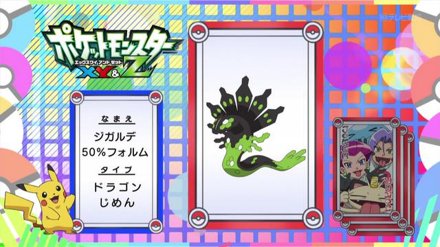 File:Pokémon Quiz XY132.png