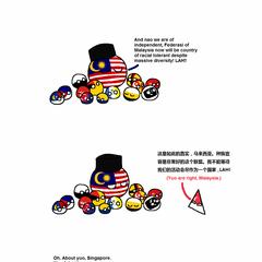 Singaporean Independence