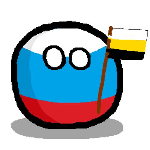 Novorossiyaball Another version