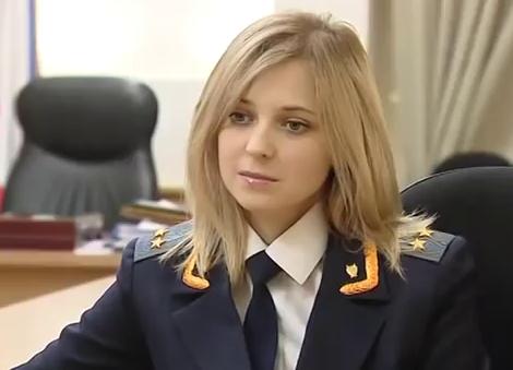 hot naked russian pornstar