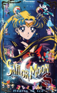 The Powerpuff Girls Adventures of Sailor Moon S The Movie