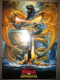 Pooh's Adventures of Godzilla Vs King Ghidorah poster