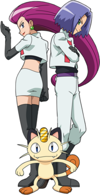 Team Rocket trio XY 2