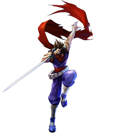 File:Strider Hiryu.jpg