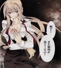 File:Tsukimiya.jpg