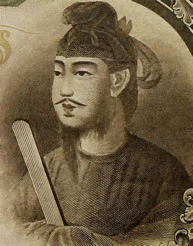 File:Prince-shotoku-7.jpg