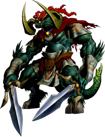 File:OoT Ganon.png