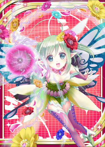 File:High Pixie H.png