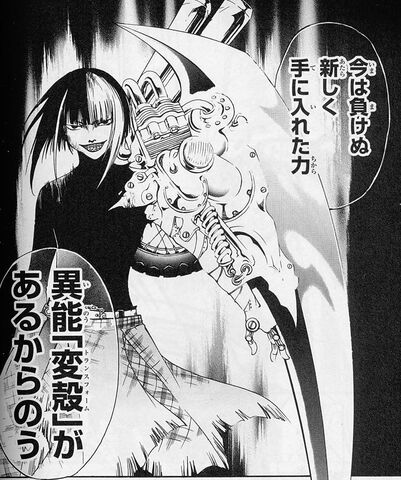 File:Haruto Transformation.JPG