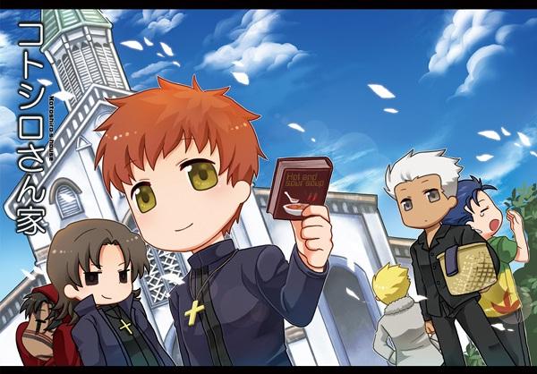 File:Kotomine Shirou 13.jpg