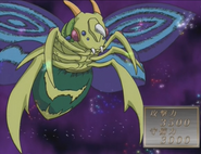 Perfectly Ultimate Great Moth