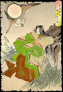 Tamamo-no-mae-woodblock
