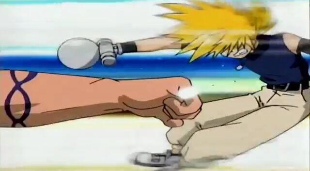 File:Garon's Punch 2.jpeg