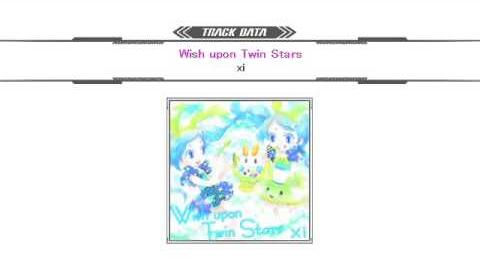 SDVX II 音源 Wish upon Twin Stars NOFX