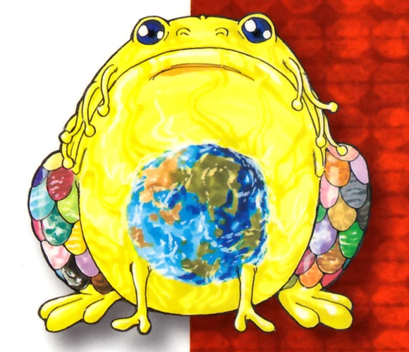 File:GOD (Toriko).png