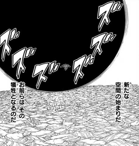 File:Kaguya Ōtsutsuki's Expansion Truth-Seeking Ball of Bloodline Encompassing.png