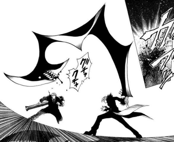 File:Imagine Blade Level 2.png