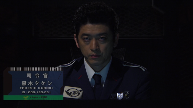 File:Sentainame-Takeshi Kuroki.png