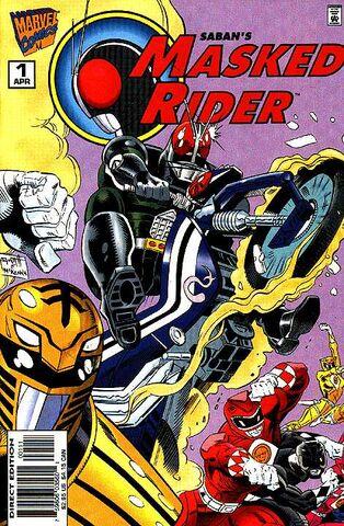 File:Masked Rider -1.jpg