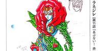 Rose Nezire