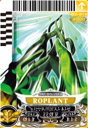 File:RoPlant card.jpg