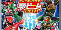 Goseiger Stage Show at Super Hero Nagoya Dome