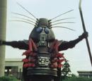 Cockroach Monger