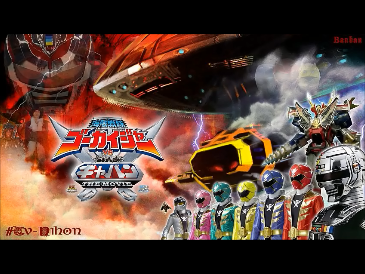 File:Gokaiger & Gavan wallpaper.png