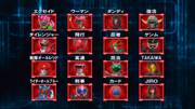 More Sentai and Riders 2