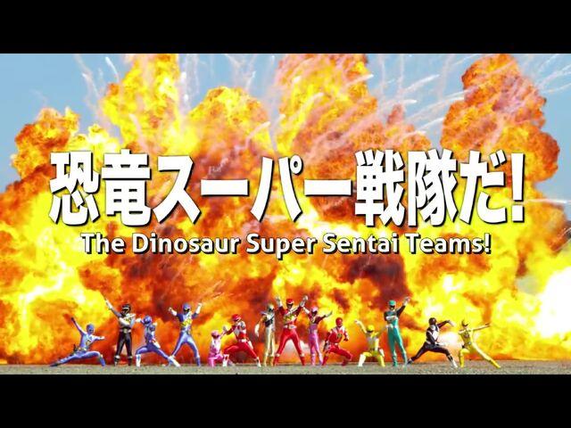 File:The 3 Dino Sentais.jpg