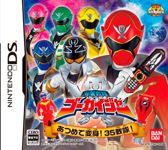 File:Gokaiger DS.jpg