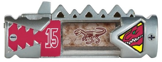 File:Fossil Charger 15.jpg
