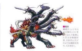 File:Maki mons.jpg