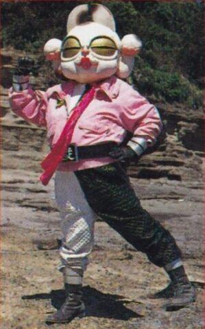 File:PRT Pink Creep.jpg