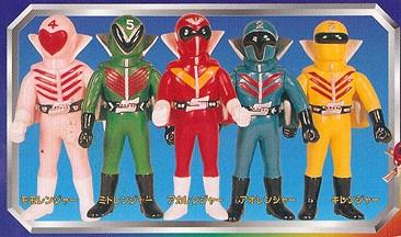 File:Toys-1975-18.jpg