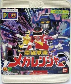 Megaranger Game Boxart