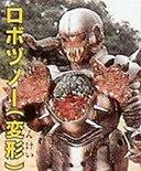 31. Robo Brain03