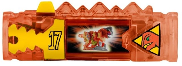 File:Zord Charger 17.jpg