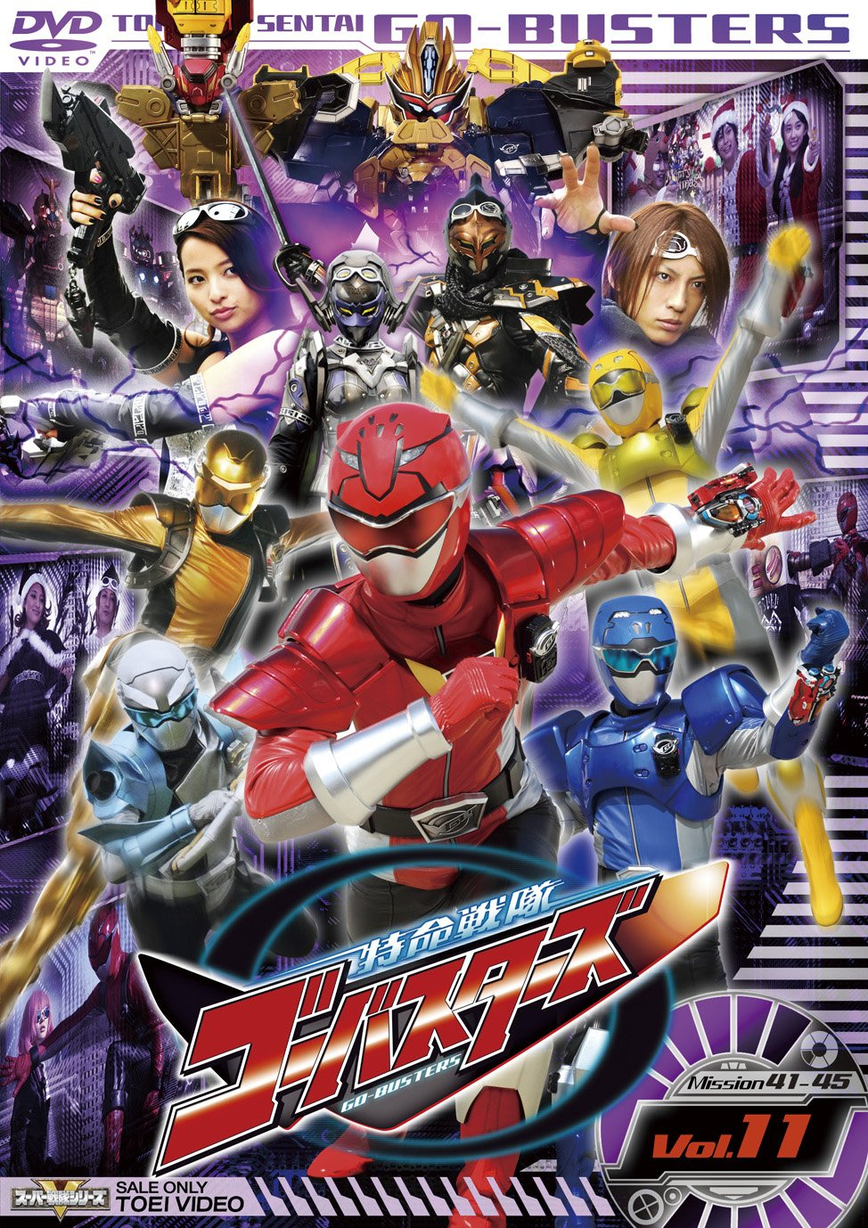 File:Go-Busters DVD Vol 11.jpg