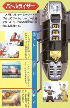 File:Battle Riser, Riser Punch attack, Mega Sniper Powered Up, Riser Chop attack.jpg