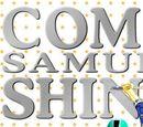 The Return of Samurai Sentai Shinkenger: Special Act