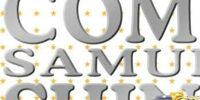 The Return of Samurai Sentai Shinkenger: Special Act