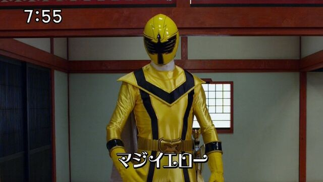 File:MajiYellow in Ninninger.jpeg