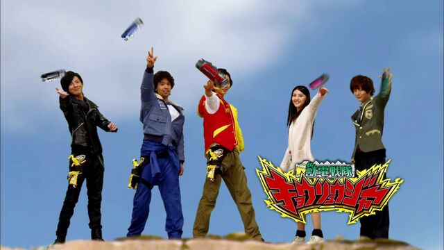 File:Kyoryuger pre-break eyecatch.jpg