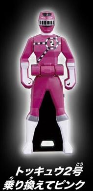 File:ToQ 2 Pink Ranger Key.jpg