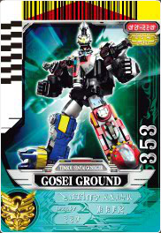 File:Gosei Ground Card.jpg