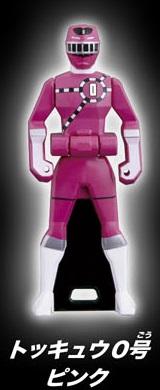 ToQ 0 Pink Ranger Key