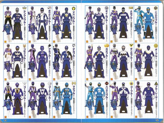 File:Joe's Ranger Keys 2.jpg