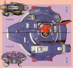 Galaxy Mega Ship