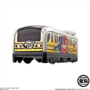SG Go-Busters Ressha
